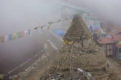 El stupa viejo es un lugar del poder Foto de archivo libre de regalías
