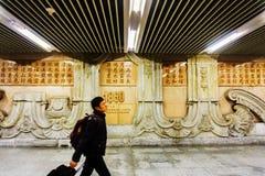 El subterráneo de Pekín Imagenes de archivo