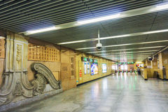 El subterráneo de Pekín Fotografía de archivo libre de regalías