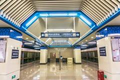 El subterráneo de Pekín Imagen de archivo