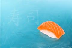 El sushi del motivo Fotos de archivo