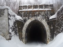 El túnel del ` s de Didin fotografía de archivo