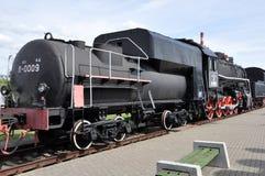 El tanque del motor Imagen de archivo