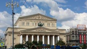 El teatro de Bolshoi Fotografía de archivo libre de regalías