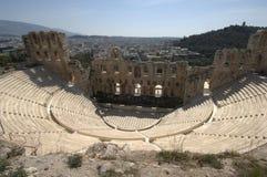 El teatro de Herodion imagen de archivo