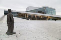 El teatro de la ópera de Oslo en Noruega Foto de archivo