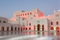 El teatro de la ópera real Muscat, Omán Fotos de archivo libres de regalías