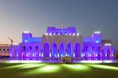 El teatro de la ópera real Muscat, Omán Imagen de archivo libre de regalías