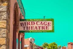 El teatro de la jaula de pájaros - exterior Fotografía de archivo