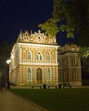 El teatro de la ópera Fotos de archivo libres de regalías