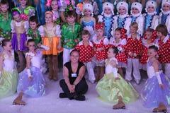 El teatro de los niños encendido  Foto de archivo libre de regalías