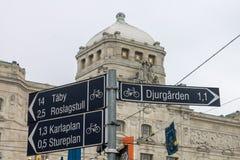 El teatro dramático real Estocolmo Fotos de archivo libres de regalías