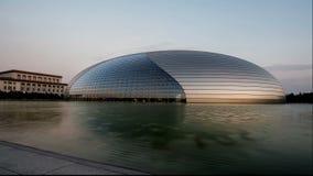 El teatro magnífico nacional en Pekín, China almacen de metraje de vídeo