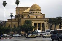 El teatro real, Marrakesh Imagen de archivo libre de regalías