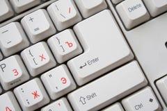 El teclado con el ruso afina el fondo Imagenes de archivo