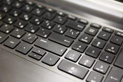 El teclado negro del ordenador móvil Imagenes de archivo