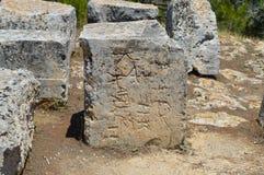 El templo de Aphaia en Aegina, Grecia el 19 de junio de 2017 Fotos de archivo libres de regalías