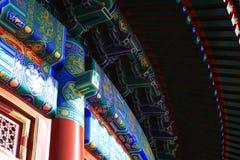 El templo de Heavenâs imagen de archivo libre de regalías