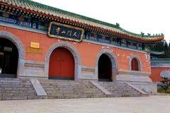 El templo de la montaña de Tainmem en la ciudad de Zhangjiajie Imagenes de archivo