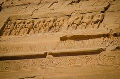 El templo de Ramses II fotos de archivo