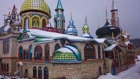 El templo de todas las religiones o el templo universal es un complejo arquitectónico en el Staroye Arakchino Microdistrict de K imágenes de archivo libres de regalías