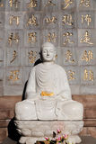 El templo del Buda (Shakya Mani) Imagenes de archivo