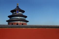 El templo del cielo Imágenes de archivo libres de regalías