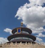 El Templo del Cielo (altar del cielo), Pekín, China fotos de archivo