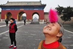 El Templo del Cielo en Pekín China Foto de archivo libre de regalías