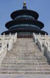El Templo del Cielo, Pekín, China Fotos de archivo libres de regalías