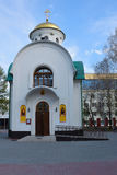 El templo en nombre del príncipe santo Dimitri Donskoy Imagenes de archivo