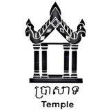 El templo firma en inglés y Khmer Imagenes de archivo