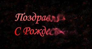 El texto de la Feliz Navidad en ruso da vuelta al polvo de la derecha en blac Fotos de archivo libres de regalías