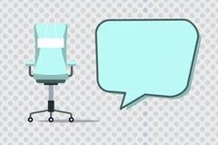 El texto vacío del espacio de la copia de la plantilla del diseño del negocio del vector del concepto plano del ejemplo para el s ilustración del vector