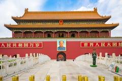 El Tiananmen en la ciudad de Pekín, China Fotos de archivo