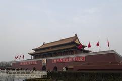 El Tiananmen o la puerta de la paz divina, es un monumento famoso en Pekín, la capital de China Fotografía de archivo libre de regalías