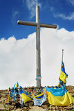 El top de la montaña de Goverla Fotografía de archivo