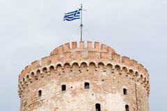 El top de la torre blanca de Salónica Foto de archivo