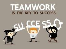 El trabajo en equipo es la llave al éxito Foto de archivo libre de regalías