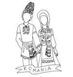 El traje étnico tradicional nacional para los hombres y la mujer del país Imagen de archivo