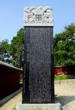 El trigésimo monumento de Shi Yongxin del abad de Shaolin Temple de la generación Fotografía de archivo