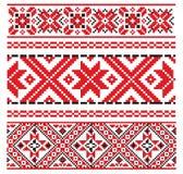 El ucraniano borda ilustración del vector