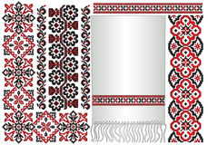 El ucraniano del modelo borda stock de ilustración