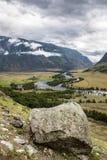 El valle del río de Chulyshman Foto de archivo libre de regalías
