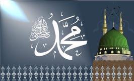 El vector de dios árabe de la frase de la súplica de Salawat de la caligrafía bendice a Mohamed ilustración del vector