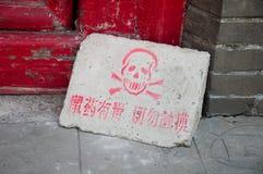 El veneno firma en chino Foto de archivo libre de regalías