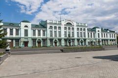 El viejo centro de Omsk Imagen de archivo