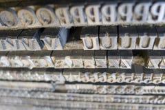 El vintage pone letras a ABC Imágenes de archivo libres de regalías