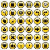 El Web redondo amarillo abotona [1] Imagen de archivo