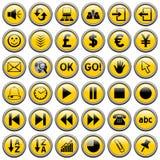 El Web redondo amarillo abotona [3] Imagenes de archivo